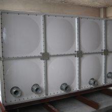 玻璃钢水箱又叫SMC装配式玻璃钢水箱,厂家直销blg-frp水箱价格更低