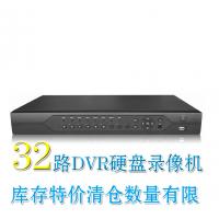 24路硬盘录像机DVR D1高清效果 模拟摄像头用CMS一键上网云穿透监控