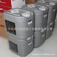 英格索兰SSR超级冷却剂38459582 超级冷却剂 ssr 英格索兰润滑油