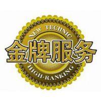 上海做屋面防水,璞星防水补漏裂缝注浆服务公司