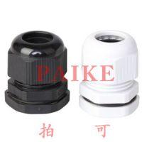 →直供PAIKE品牌,UL标准认证电缆固定头 M25*1.5 上海厂家