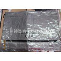 厂家尾货长期供应凹印胶印可订制包装包装袋OPP三色购物袋塑料袋