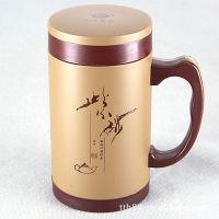 定制高档紫砂保温杯 双层广告礼品茶杯 内紫外钢商务会议定做口杯