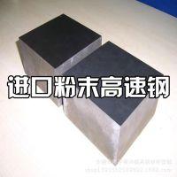 优质粉末高速钢S290找东莞莆兴模具钢材 厂家直销