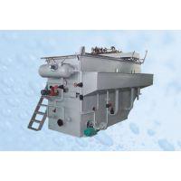 潍坊海创环保污水处理溶气气浮机