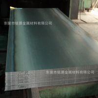 供应SUYB2饱和磁感高电磁纯铁圆钢 矫顽力低SUYB2电磁纯铁板材