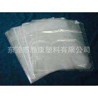 广东深圳,东莞,珠海,pof热收缩膜袋,pof袋。