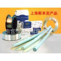 上海斯米克Ni102镍基焊条ENi-1焊丝    18003391149