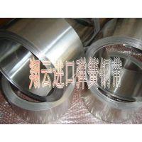 供应抗腐蚀弹簧钢带 ASTMA228全软钢带性能