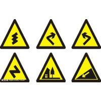 道路标志、道路标线陕西安儒亿交通设施