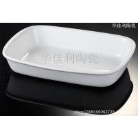 热销高档酒店陶瓷餐具批发饭店餐厅纯白色 长方汤盘