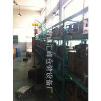 厂家供应抽屉式模具架 标准型三格四层系,永康,宁波,温州,绍兴均售