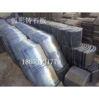 一次成型铸石板管|高耐磨铸石板管|森源轻工