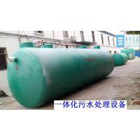 防城港一体化污水处理设备50吨处理量