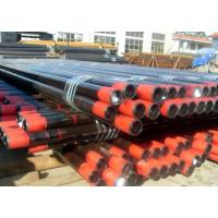 天钢管线管,219x10管线管,乙烷管线运输