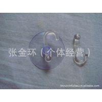 PVC吸盘 环保吸盘 日用品带钩吸盘 透明蘑菇头吸盘