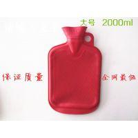 厂家自产自销 2000ml 连体注水橡胶热水袋 暖手宝