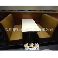 深圳运达鸿专业生产批发 茶餐厅餐桌椅  酒店餐桌椅 快餐店餐桌椅