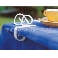 桌布夹台布夹 塑料桌布夹子 餐饮用品 餐厅夹 餐桌
