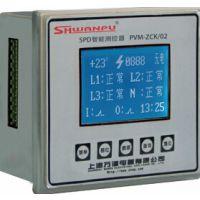 上海万谱 PVM-ZCK/02 仪表式 智能防雷器在线检测预警装置