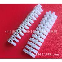 生产502端子台 接线柱 接线排 针玉 接线端子 厂家直销 超低价