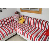 经典条纹沙发垫沙发坐垫防滑雪尼尔沙发垫批发编织布艺沙发垫批发