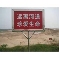 供应标识牌 警示牌 广西标识牌厂家 广西标识牌价格 南宁标识牌制作
