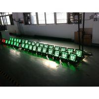 供应地铁站LED指示标牌,无线网络集群控制LED地铁屏,LED公交车载屏,LED的士屏