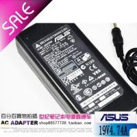 供应厂家直销 华硕19V4.74A EXA0904YH笔记本电源适配器电脑充电器