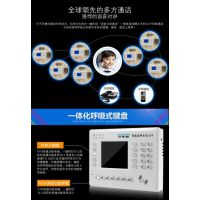 供应足疗软件管理产品报钟器