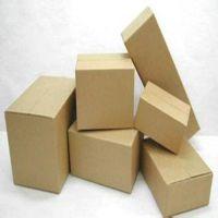 北京雍和纸箱定做,物流包装纸箱批发,纸盒印刷报价