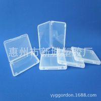 供应供优质原料pp盒 塑料卡盒 名片盒 pp包装盒 卡片pp盒 透明pp盒子