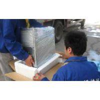 苏州行李托运|苏州行李邮寄|苏州个人物品托运|苏州行李快递|苏州通铁货运有限公司