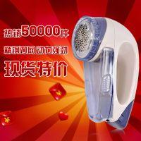 供应衣服衣物剃毛器C款AY-4013