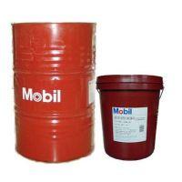 供应XMP 100齿轮油