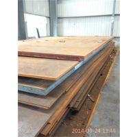 Q345E钢板薄板现货 本钢Q345D钢板现货
