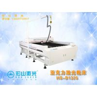 佛山激光切割机厂家 数控激光激光切割机价格 有机玻璃切割机
