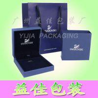 礼品盒 化妆品包装盒 方形高档礼品纸盒 饰品纸盒 礼盒定做