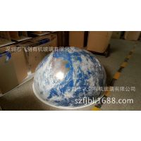 飞剑有机玻璃厂专业生产制作亚克力地球仪 行星等地理教学器材