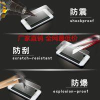 钢化膜型号齐全 厂家直销 安卓系列苹果手机防刮防爆保护膜现货