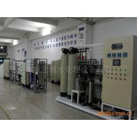 威立雅提供东莞市新能源公司电池超纯水设备(图)