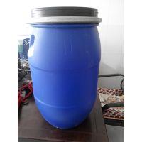 一诺30L耐酸碱防腐蚀抱箍塑料桶