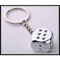 实心金属筛子钥匙扣 金属钥匙圈 色子钥匙扣 奇特商品钥匙扣定制
