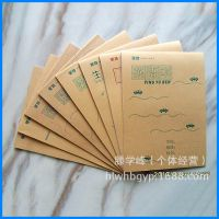 国内学生作业本标准16K 莱特文化办公用品系列 纸品本册经销批发