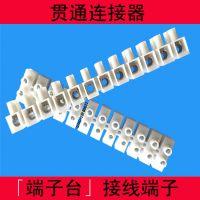50A大电流连线器,PA12端子台,贯通式接线端子,大电流接线柱