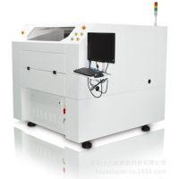 供应供应BGA配套治具激光切割机 日光灯条钢网切割机 LED铝基板钢网切割机