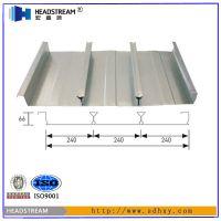 供应专业生产各种型号的楼承板厂家、质优价廉、品质保证
