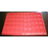 供应超雅厂家订制pp彩色透明塑料包装盒/收纳盒pp塑料盒批发