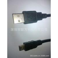 供应MINI USB/迷你USB/平板手机数据线