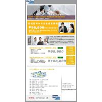 供应深圳SAP销售电话深圳SAP售后客服服务热线深圳SAP实施维护培训